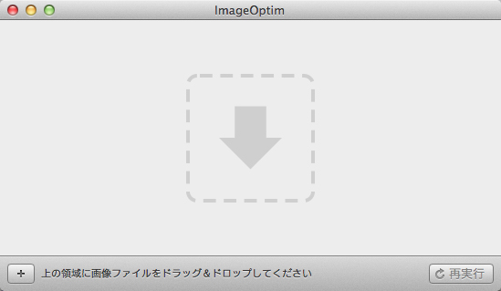 f:id:lag-o:20141023110335j:plain