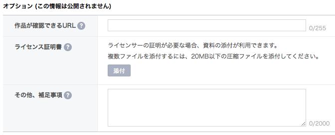 f:id:lag-o:20141104102336p:plain
