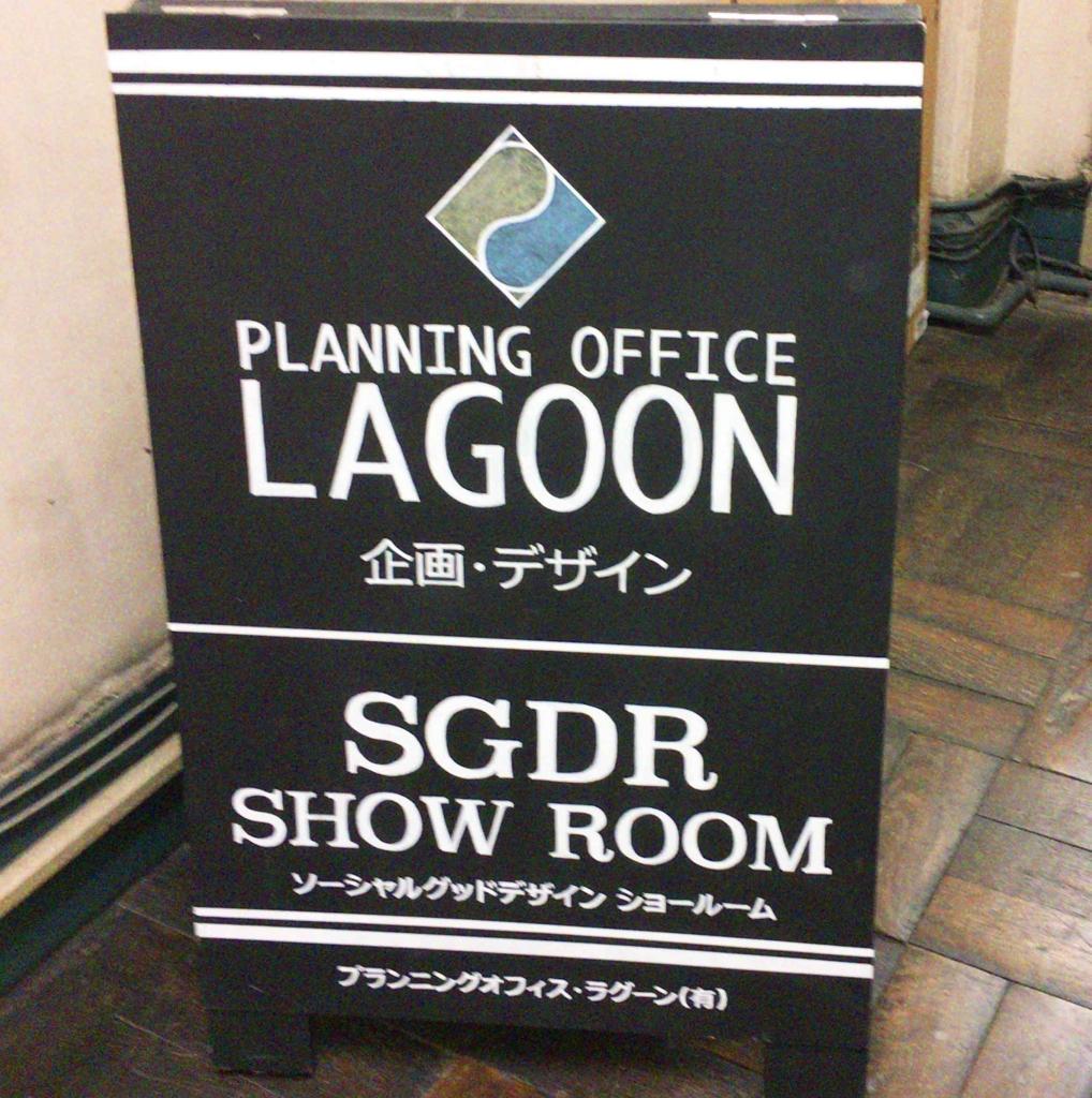f:id:lagoonblog:20170306101239j:plain