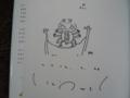 f:id:lagurus:20121119113603j:image:medium:left