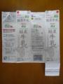 f:id:lagurus:20131104143503j:image:medium:left