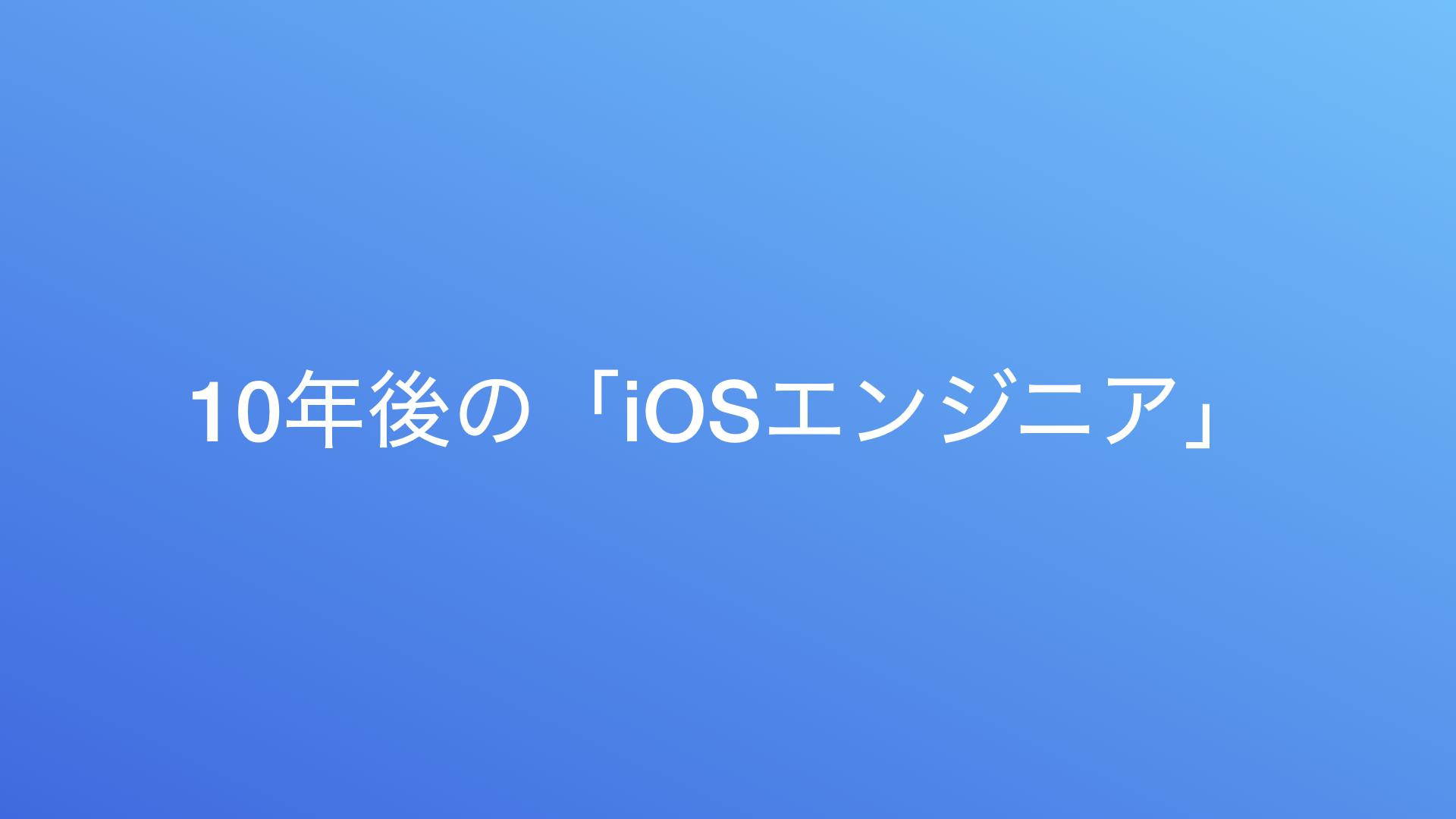 f:id:laiso:20180918235359p:plain
