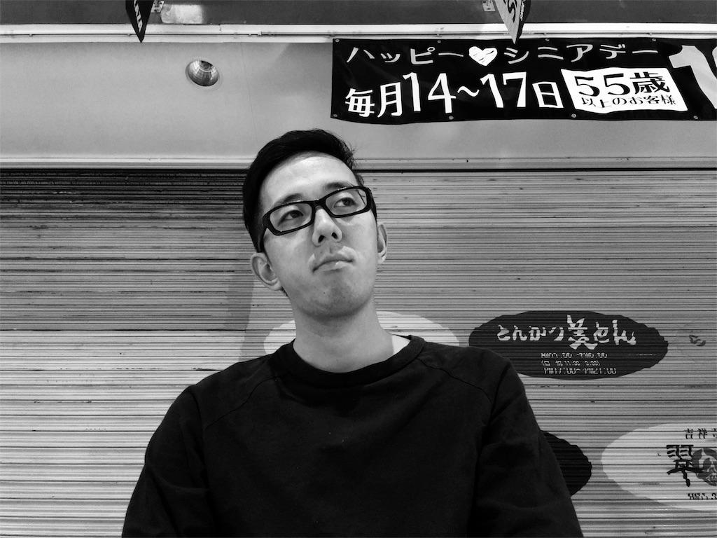 f:id:lakugakiya:20160818162059j:image