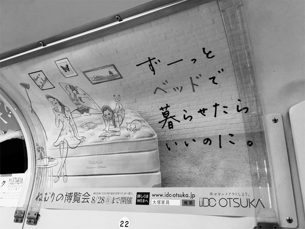 f:id:lakugakiya:20160823232948j:image
