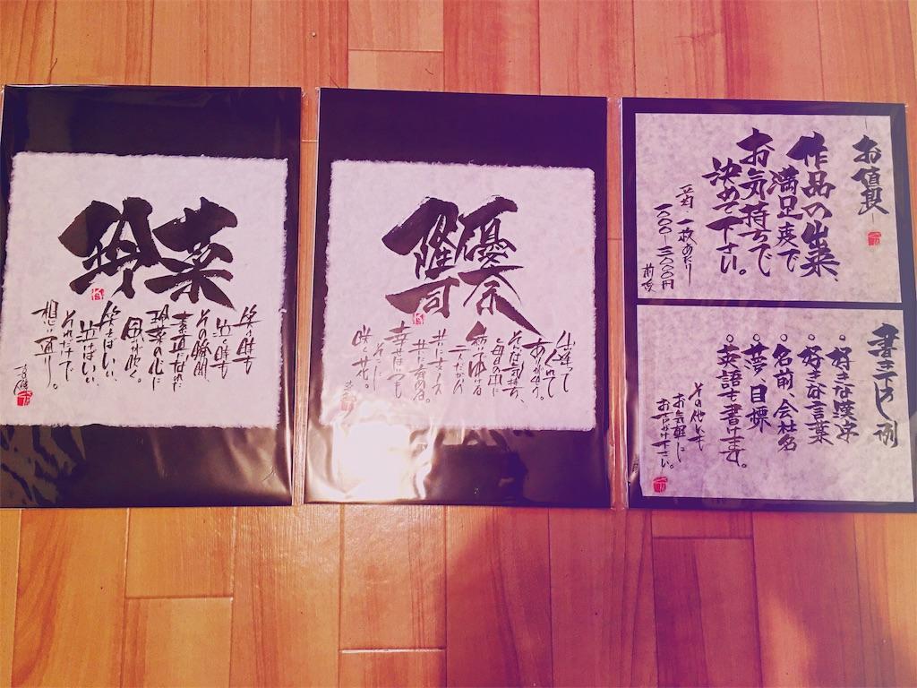 f:id:lakugakiya:20170422231517j:image