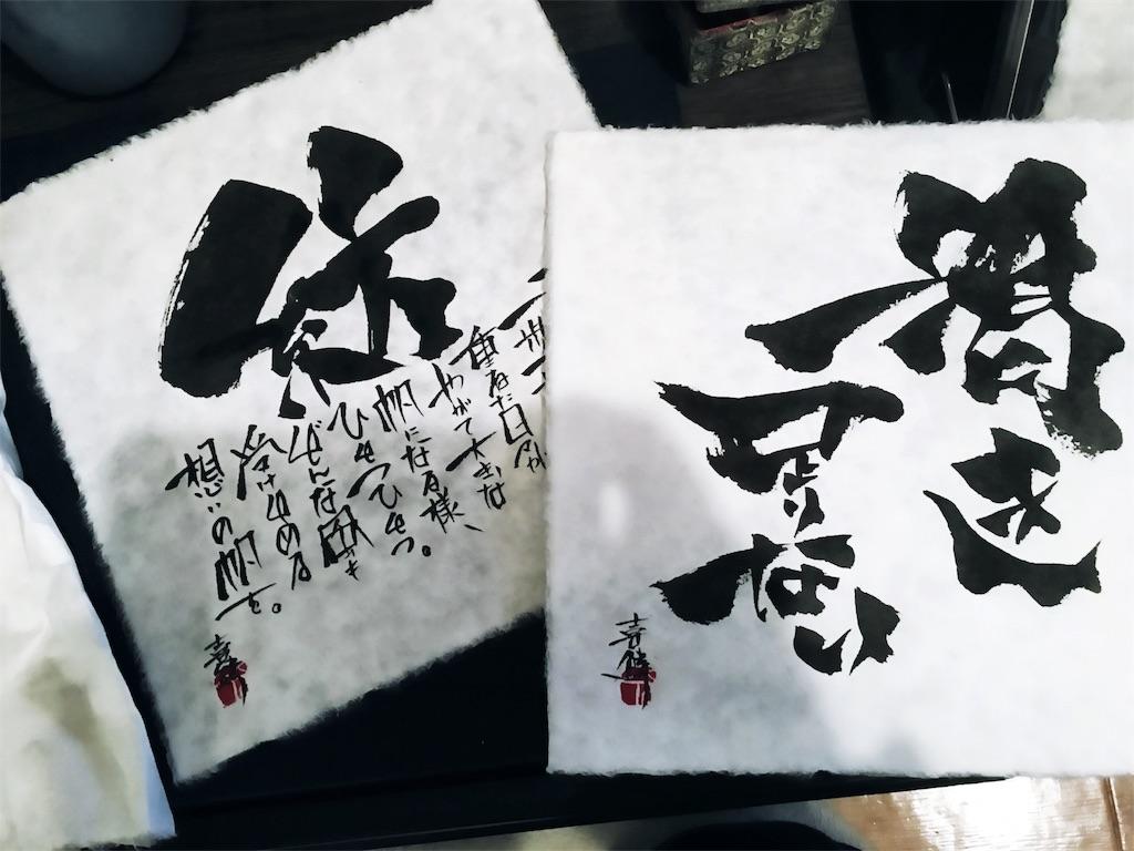 f:id:lakugakiya:20170422231527j:image
