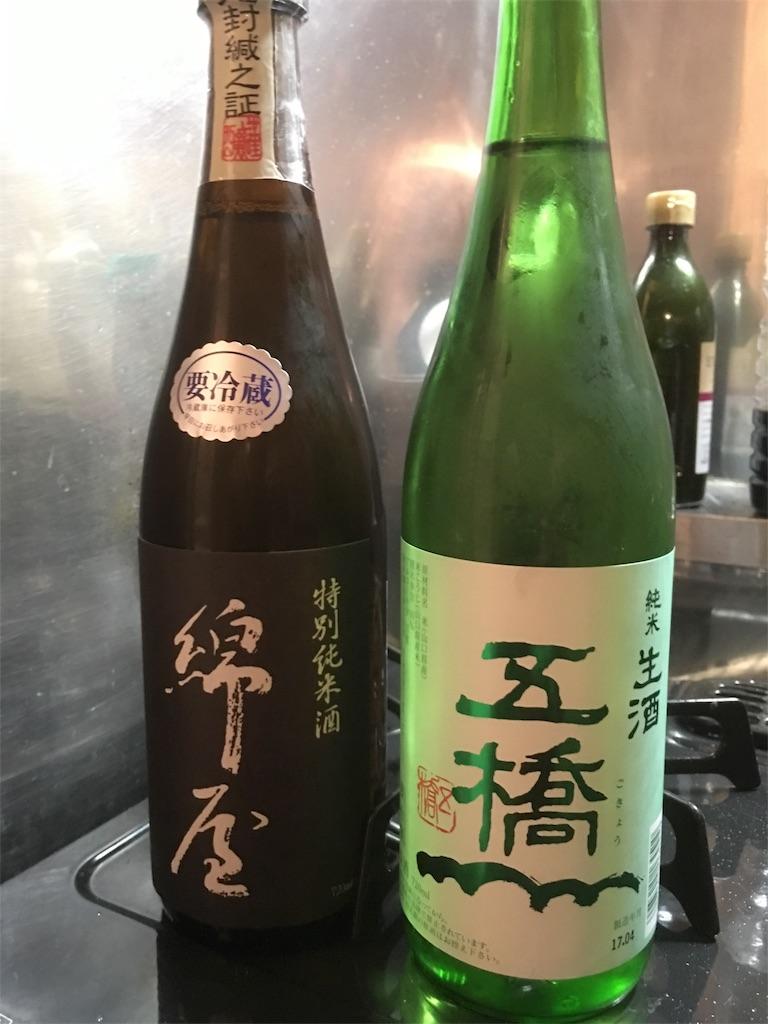 f:id:lakugakiya:20170422231536j:image