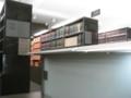 龍谷大学大宮図書館