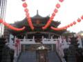 横濱媽祖廟(天后宮)中華街