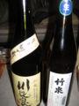 芋焼酎川比良・日本酒竹泉