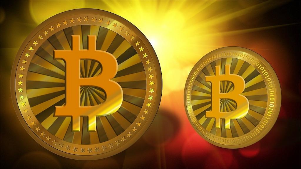 ビットコイン、1日夜に分裂か 取引一時停止へ - 自動ニュース作成G