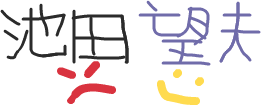 http://f.hatena.ne.jp/images/fotolife/l/lalha/20071220/20071220134451.png