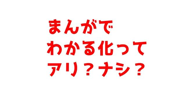 f:id:lambdaty:20180513003058j:plain