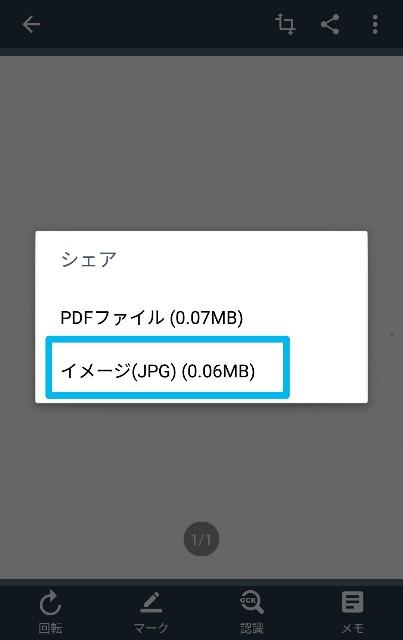 f:id:lambdaty:20181011012537j:plain