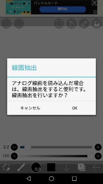 f:id:lambdaty:20181011020627j:plain