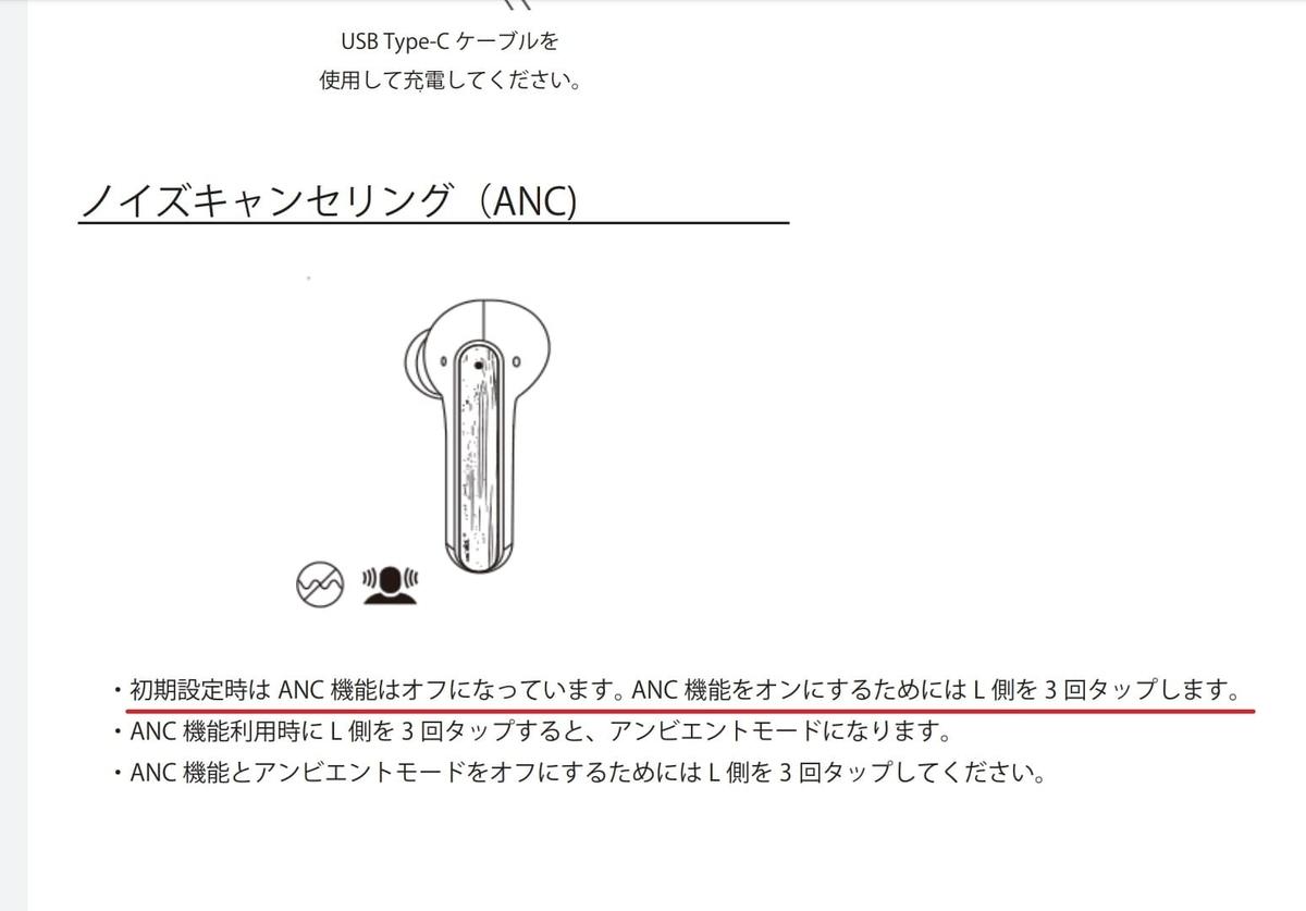 f:id:lambdaty:20200310221547j:plain