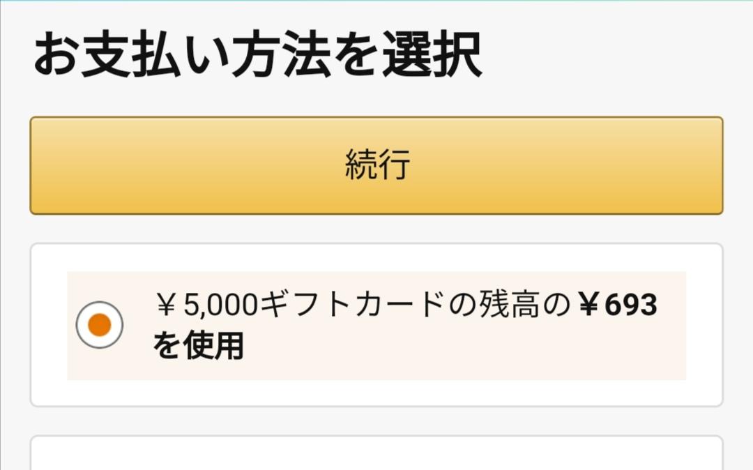 f:id:lambdaty:20200709055920j:plain:w400