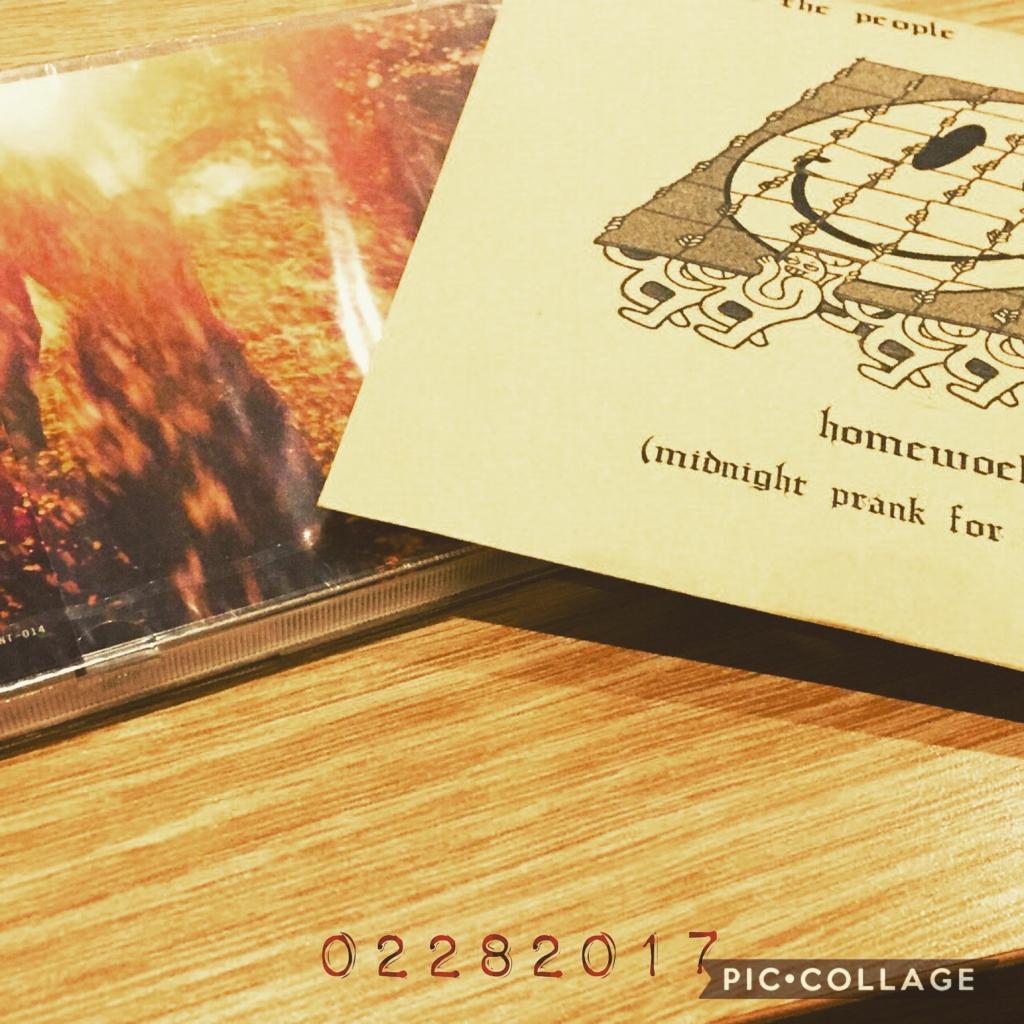 f:id:lameretmusica:20170303000553j:plain