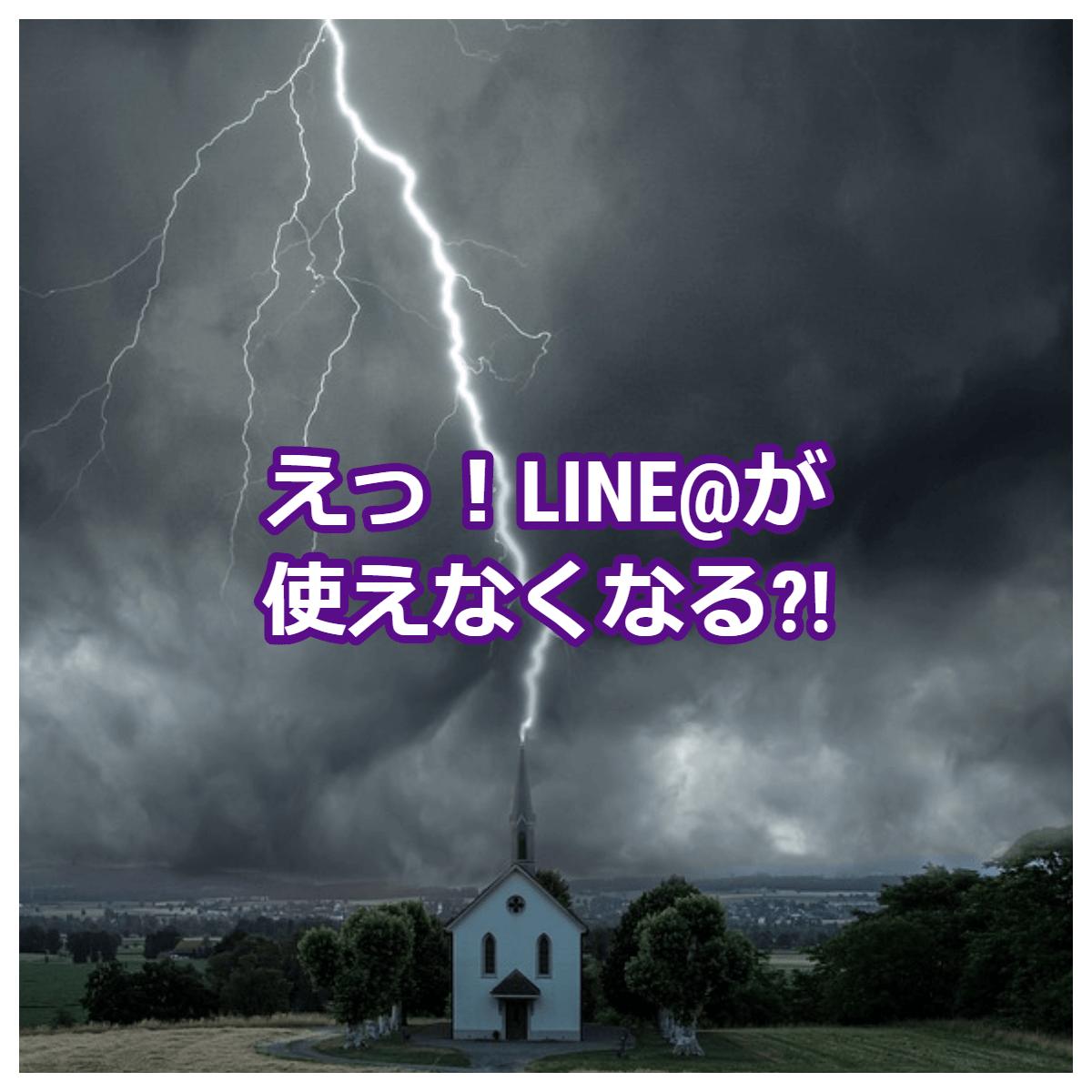 f:id:lamourinfini:20191116160826p:plain