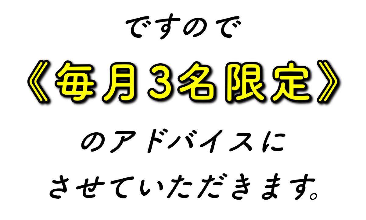 f:id:lanakila_lino22:20190525005835p:plain