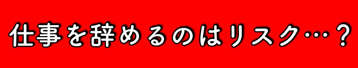 f:id:lanakila_lino22:20190927022143p:plain