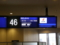 成田空港 エアチャイナ出発ゲート