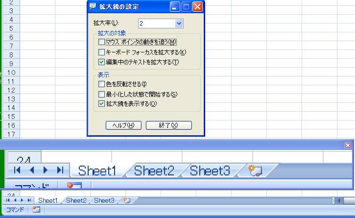 [f:id:language_and_engineering:20081124143031j:image]