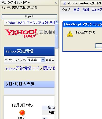 20081203091016