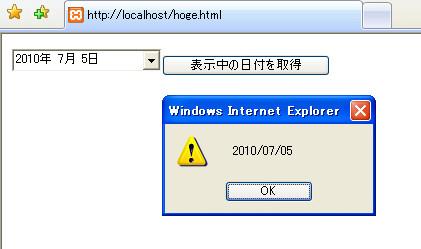 20100705224115