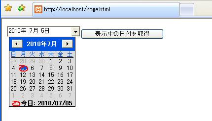 20100705224116