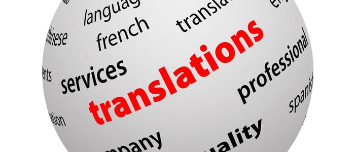 f:id:languagetranslationservices:20170101125153p:plain