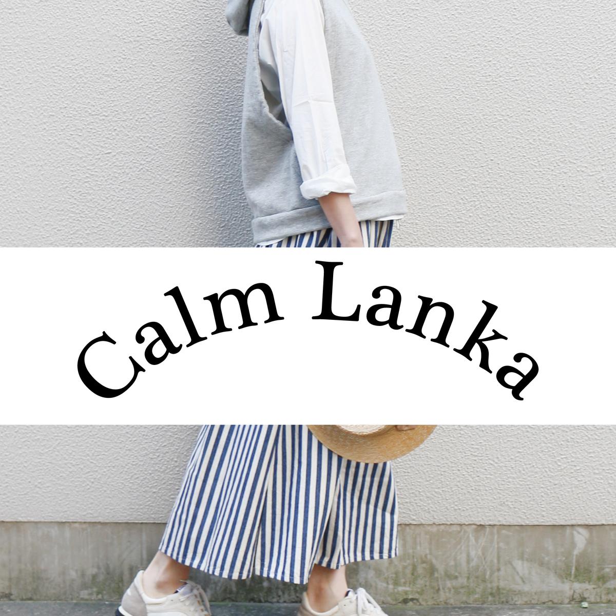 f:id:lanka-b:20190502103221j:plain