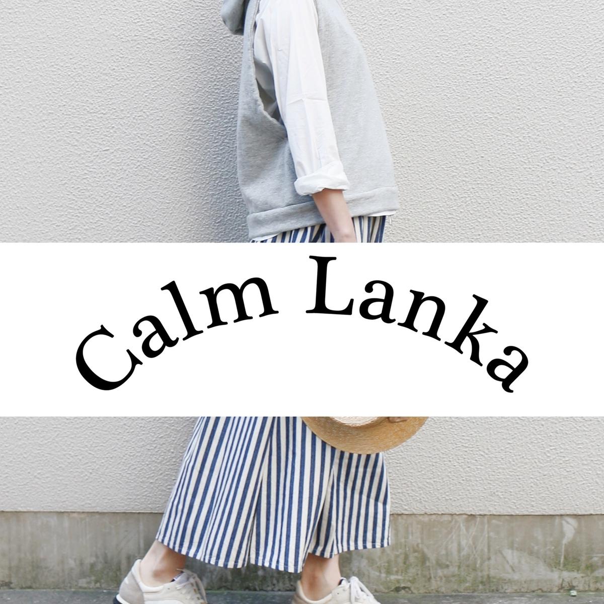 f:id:lanka-b:20191229132316j:plain