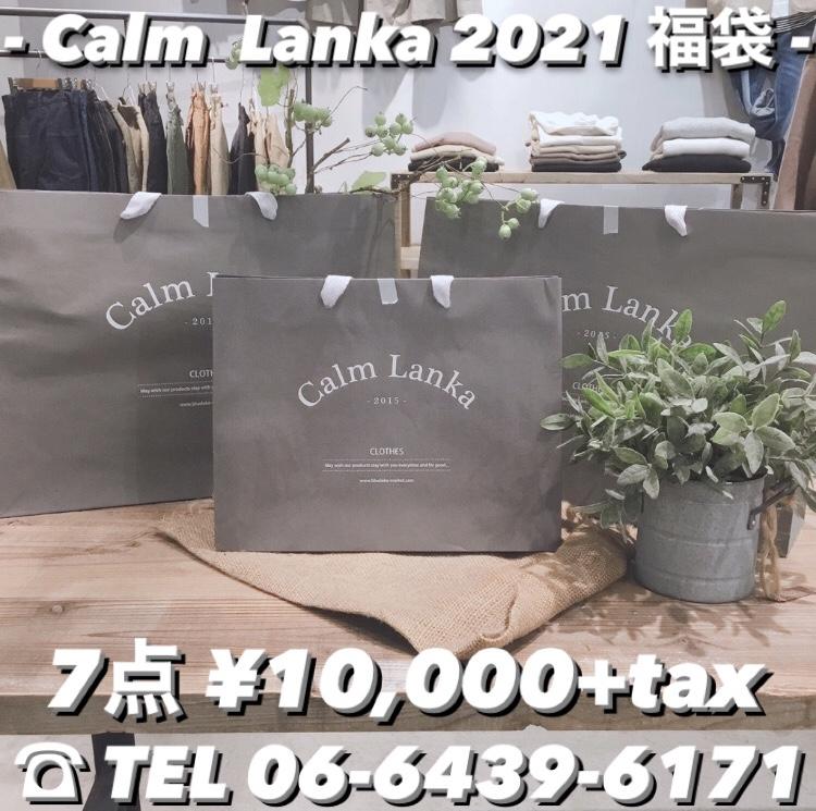 f:id:lanka-b:20201218154752j:plain