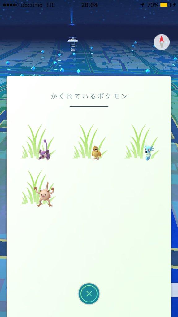 f:id:lannosuke:20160830221949j:plain