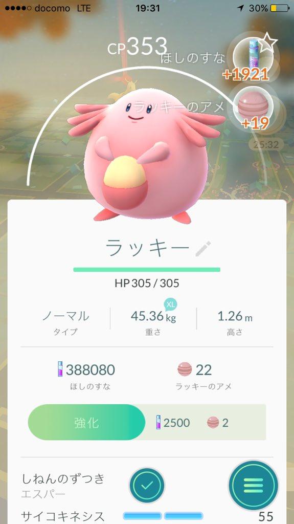 f:id:lannosuke:20160908143750j:plain