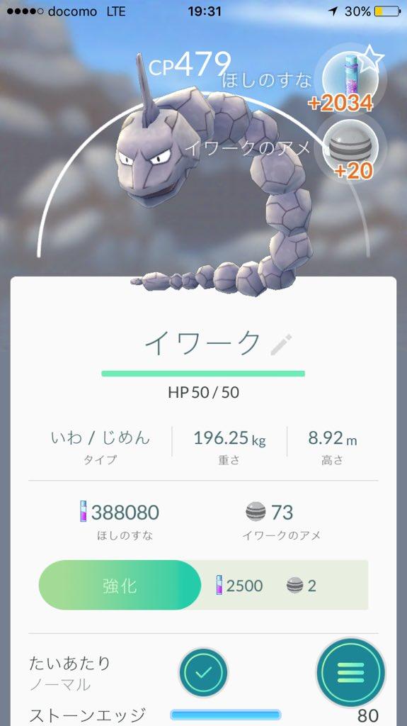 f:id:lannosuke:20160908143804j:plain