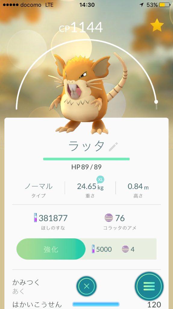 f:id:lannosuke:20160908143901j:plain