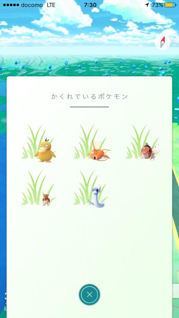 f:id:lannosuke:20160924015951j:plain