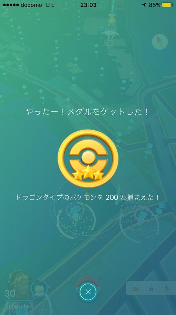 f:id:lannosuke:20160925004313j:plain