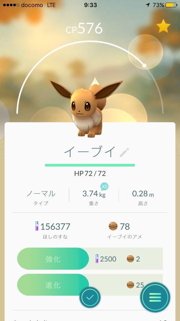 f:id:lannosuke:20160927201835j:plain