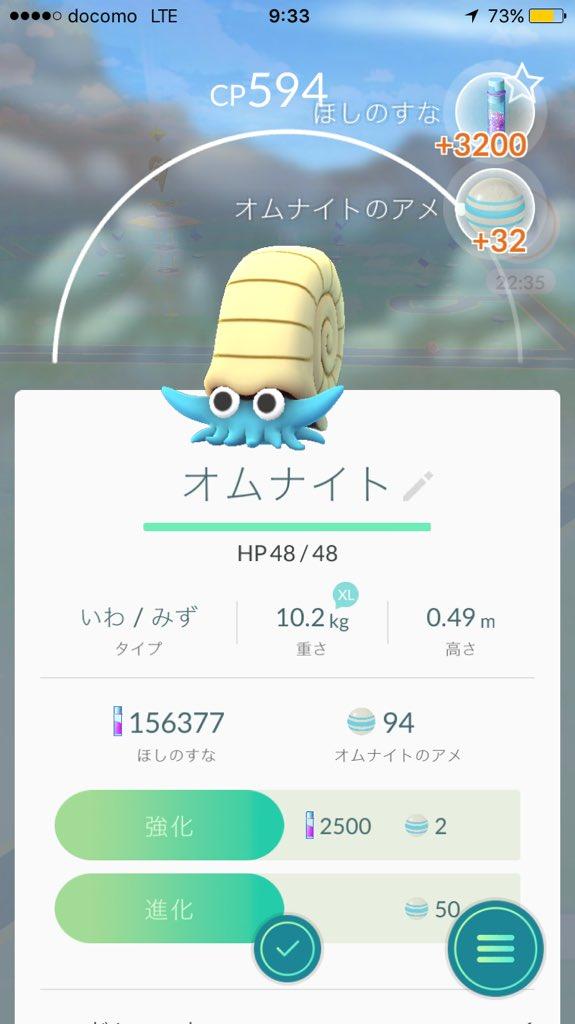 f:id:lannosuke:20160927202253j:plain