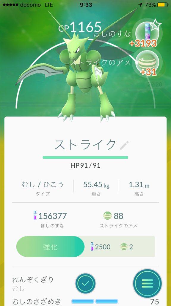 f:id:lannosuke:20160927202552j:plain