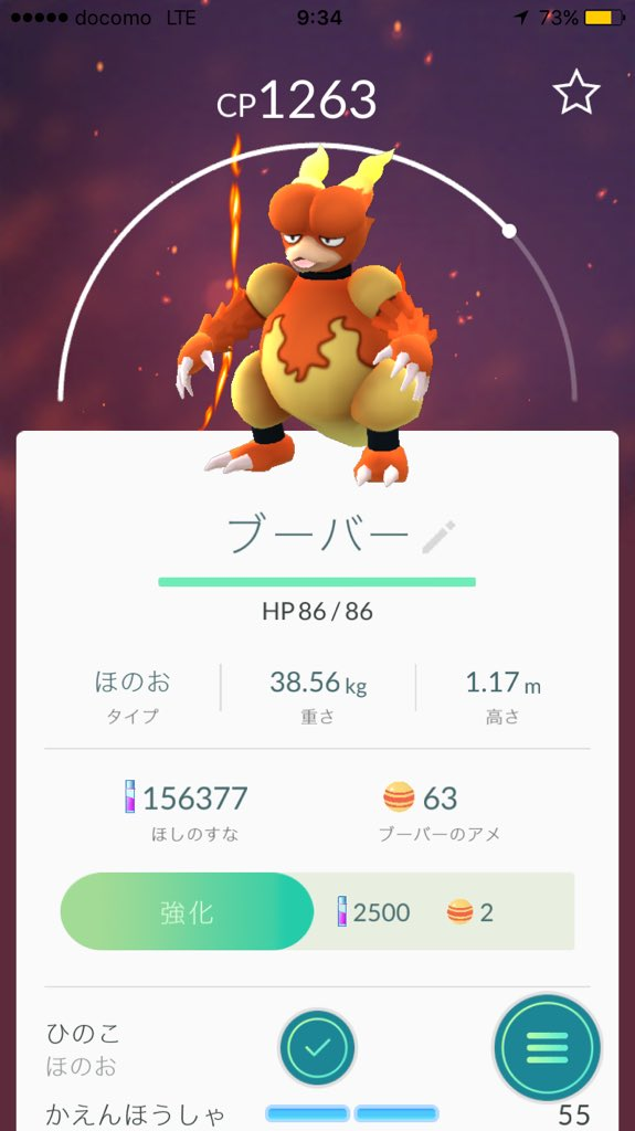 f:id:lannosuke:20160927202833j:plain