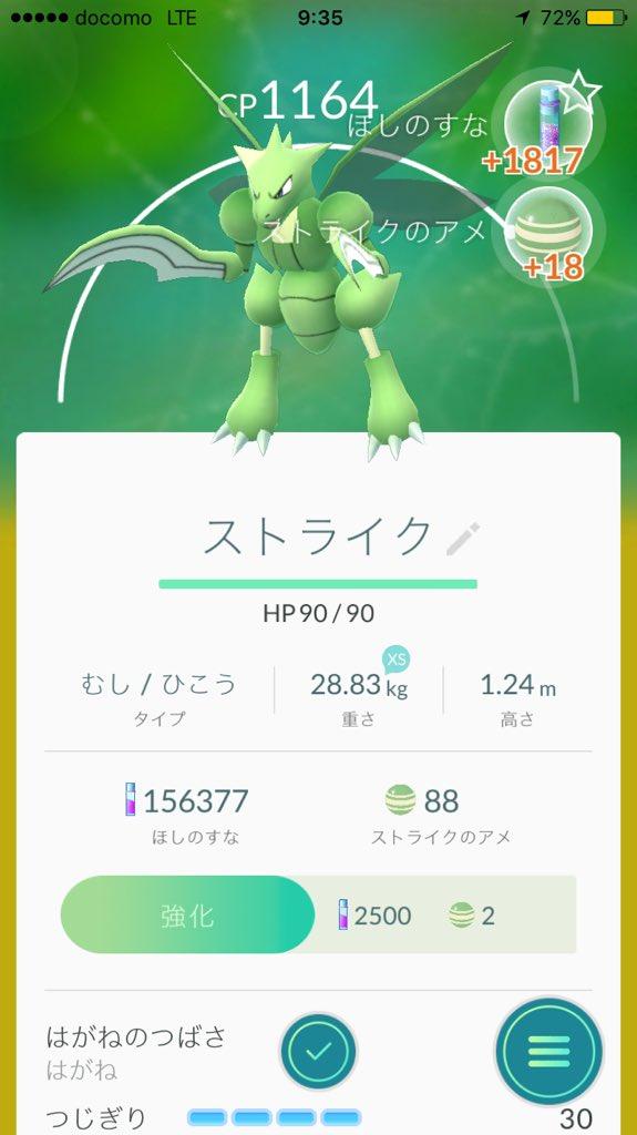 f:id:lannosuke:20160927204939j:plain