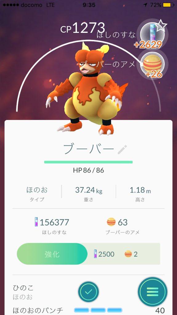 f:id:lannosuke:20160927205245j:plain