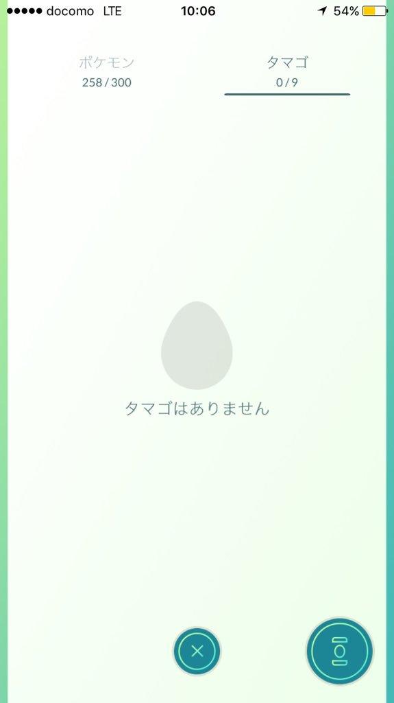 f:id:lannosuke:20160927210942j:plain
