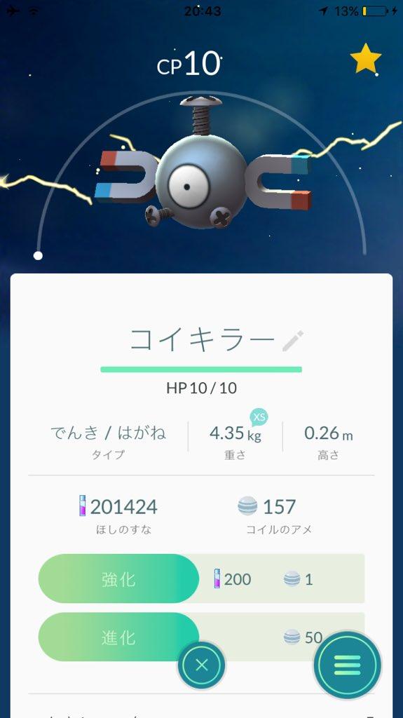 f:id:lannosuke:20160928204458j:plain
