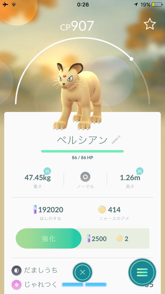 f:id:lannosuke:20161029071759j:plain