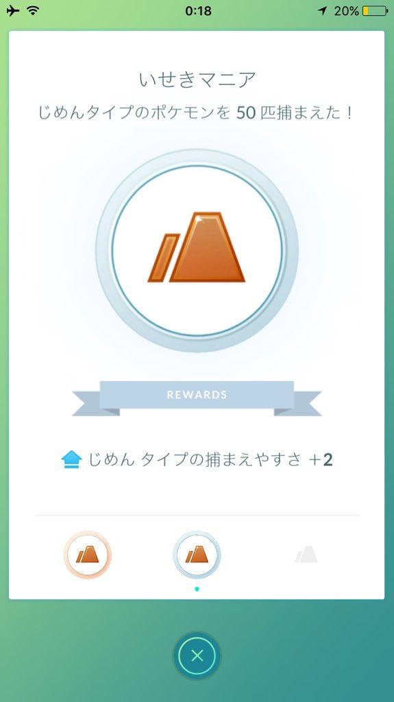 f:id:lannosuke:20161029073511j:plain